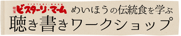 banner_vm