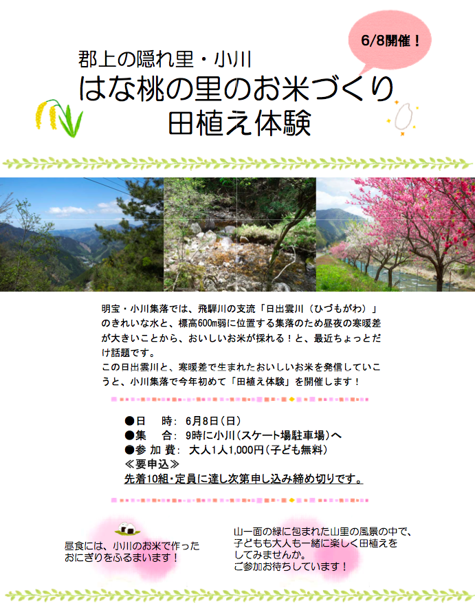 スクリーンショット(2014-05-26 13.29.15)