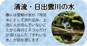 hizumo95_04 - コピー
