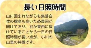 hizumo95_04