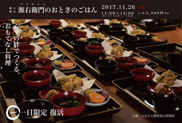 2017hagaki-omote